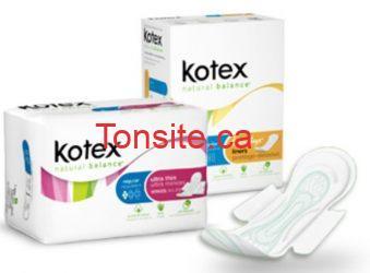 Recevoir un emballage-échantillon de Kotex Natural Balance