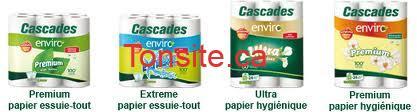 Essuis-tout à 0,99$ et papier hygiénique à 1,49$ Cascades avec le nouveau coupon imprimable de 2$!!!