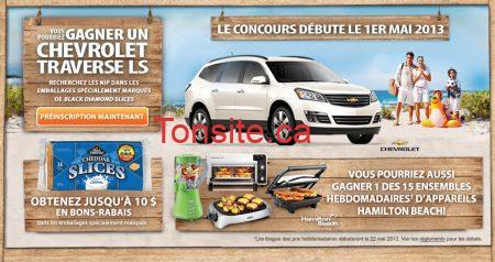 Concours Black Diamond : Gagnez une voiture Chevrolet gratuite