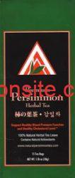Échantillons gratuit thé Natural Persimmon !