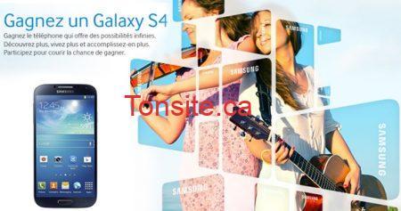 Gagnez 1 des 8 téléphones Samsung Galaxy S4