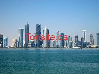 Voyage à Doha au Quatar de 17000$
