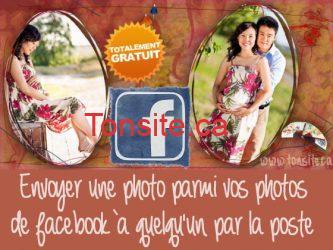 2 cartes postales Postagram gratuites