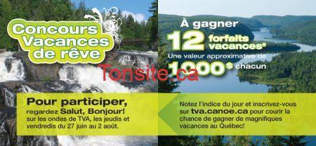 header2013 - 12 forfaits vacances au Québec de 1000$ chacun a gagner !