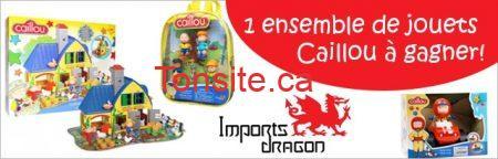Gagnez 1 ensemble de jouets de la collection Caillou!