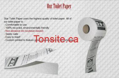 Echantillon GRATUIT de papier hygiénique Star Toilet Paper!