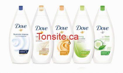 DOVE GEL DOUCHE - Nettoyant pour le corps Dove à 99¢ après coupon!