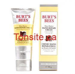 Shea Butter Hand Cream INT CA XL - Coupon pour une crème Burt's Bees gratuite (avec achat)!