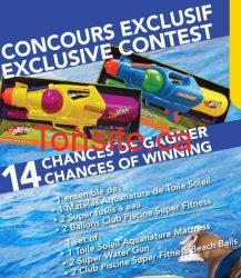 concours club piscine - Concours Club Piscine : gagnez un ensemble de jouets de piscine!