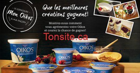 concours oikos 570 - 20 paniers-cadeaux Oikos à gagner !