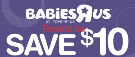couponbabiesrus - Coupon de 10$ à imprimer chez Toys R Us (section bébé)!