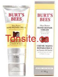 img59456 - Coupon pour une crème Burt's Bees gratuite (avec achat)!