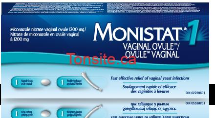 monistat 1 big - remboursement postal de 3$ à l'achat de traitement contre les infections à levures vaginales Monistat !
