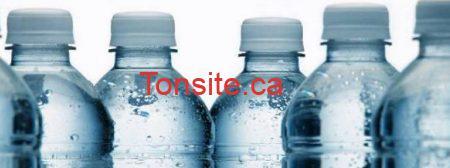 nestle eau1 - Paquet de 28 bouteilles d'eau Nestlé à 1,47$ après coupon!