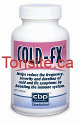 cold fx - Coupon rabais à imprimer de 4$ sur une bouteille de Cold-FX ou COLD-FX EXTRA 45 capsules
