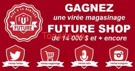 concours future shop rentree 570 - Concours Future Shop: Gagnez plus de 14.000$