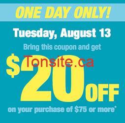 coupon phramaprix - Phramaprix: Obtenez un rabais de 20$ sur tout achat de 75$ ou plus!