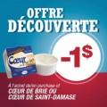 damafro 120x120 - Coupon rabais à imprimer de 1$ sur le fromage Damafro