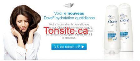 dove cheveux rabais - Les produits Dove pour les cheveux à 1,49$ après coupon!