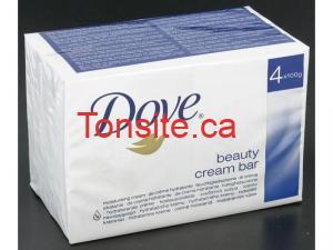 product 2671481b - Coupon rabais de 2$ sur les pains de savon Dove !