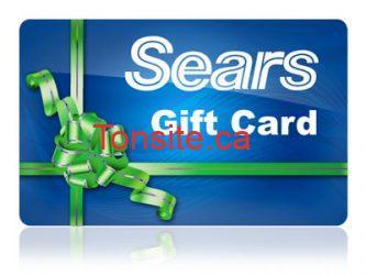 sears gift card - SEARS: Gagner une carte cadeau de 500$ ou 50$