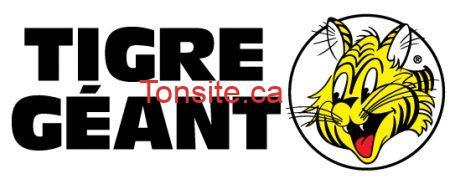 tigre - Tigre Géant: Sac réutilisable gratuit avec tout achat de 10$