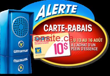 ultramar - Chez ULTRAMAR: Obtenez une carte rabais Sears de 10$ à l'achat du plein d'essence