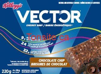 vector - Coupon rabais de 1$ sur les barres Vector Protéines de kellogg