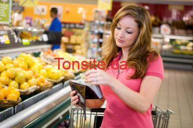 women with coupons at market - Les aubaines de la semaine : du 1 au 8 Août 2013