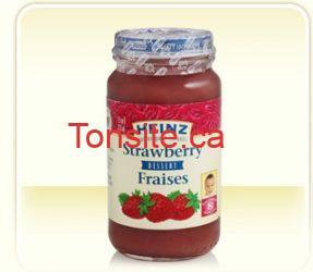 heinz213 - Nourriture Heinz en pot 213ml à 56¢ seulement après coupon!