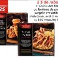 irresistible 120x120 - Coupon rabais à imprimer de 2$ sur les filets ou lanières de poulet surgelé irrésistibles!