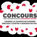 archambault 120x120 - Concours Archambault: Gagnez une des 3 cartes-cadeaux de 100$