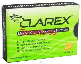 clarex - GRATUIT: Obtenez votre échantillon Clarex gratuitement!