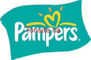 pampers logo - Nouveau code prime Pampers d'une valeur de 10 points!