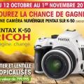 tanguay concours 120x120 - Concours Ameublement Tanguay: Gagnez une caméra numérique Pentax!