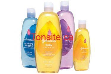 baby soap - Johnson's soins pour bébé à 2,50$ après coupon imprimable!