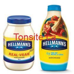 hellmanns - La mayonnaise Hellmann's (890 ml) à 2.99$ après coupon seulement!