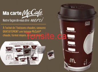 mccafe 1 - Ma carte McCafé: Obtenez une boisson McCafé chaude à l'achat de 7 boissons chaudes!