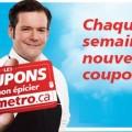 metro 120x120 - Nouveaux coupons rabais METRO à imprimer!