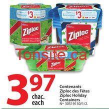 ziploc fetes - Contenants Ziploc des fêtes à 2,97$ après coupon!