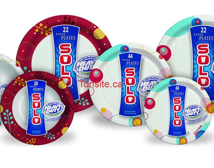 BerryBlast - Coupon rabais de 50¢ sur n'importe quel emballage de produits Solo!