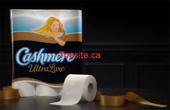 Cashmere UltraLuxe 588x380 - Papier hygiénique Cashmere (8 rouleaux doubles) à 4$ après coupon!