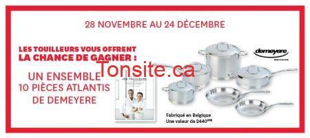 Demeyere - Concours Demeyere: Gagnez un ensemble de 10 pièces Atlantis De Demeyere (Valeur de 2440$)!