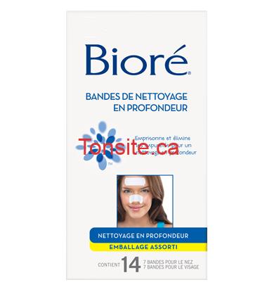 biore 1 - Soins de visage Bioré à 3,97$ après coupon!