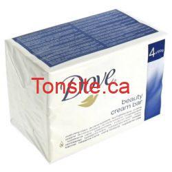 pain dove - 4 Pains de savon Dove à 99¢ après coupon à imprimer!