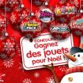 yoopa 120x120 - Concours Yoopa: Gagnez l'un des 10 ensembles-cadeaux des jouets les plus demandés cette année!