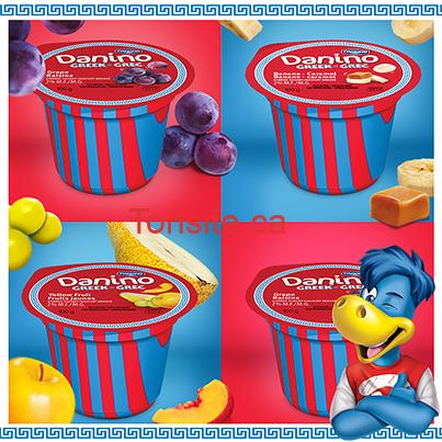 danone saveurs - Concours Danone: Gagnez trois 3 coupons gratuits pour le produit Danino Grec!