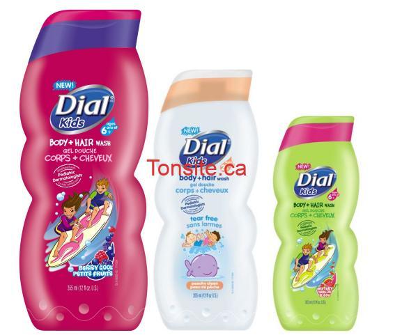 dialenfants - Gel douche pour enfants Dial à 1,47$