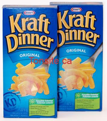 kraft dinner1 - Macaroni et fromage Kraft Dinner à 16¢ après coupon!