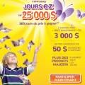 majesta e z 120x120 - Concours Majesta: Gagnez 1 des 5 Carte-cadeau de 3000$ ou 24 prix mensuels de 50$ en argent comptant!